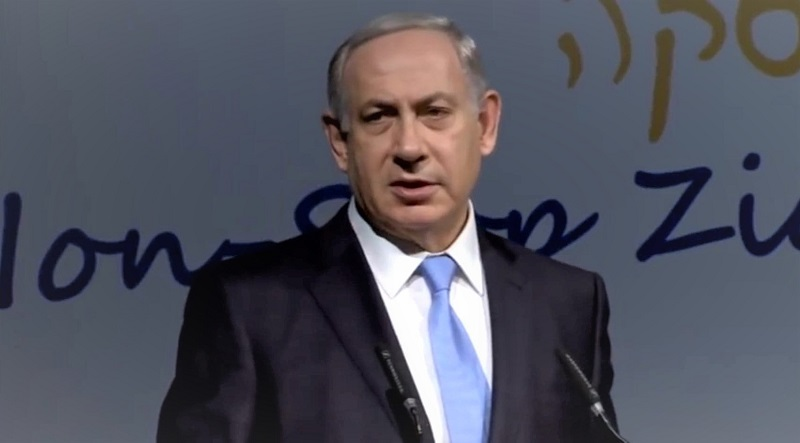 "frame dal video Youtube ""PM Netanyahu at the 37th Zionist World Congress"""